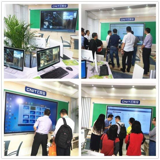 CNIT亮相南宁教育装备展   智慧云教育打造全新教育生态圈