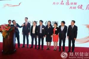 名医公益手术捐赠活动在京启动