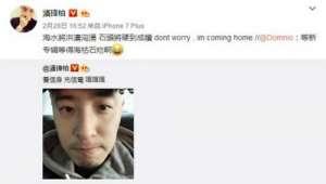 潘玮柏微博卖萌 粉丝们纷纷表示偶像太幽默