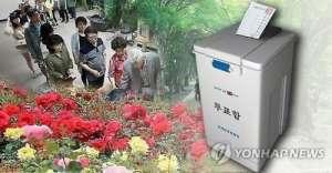 韩国暂定5月9日大选 已向驻外公馆发送大选公文