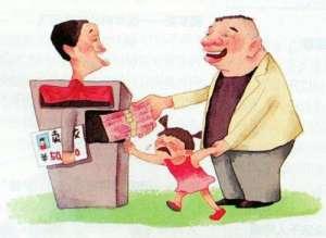 重男轻女卖掉女儿 网友惊叹:多狠心父母才能干这事啊