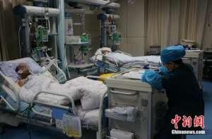 """改善医疗服务 官方""""十三五""""开出哪些""""药方"""""""