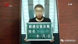 女孩酒醉被男友拍裸照 照片即将发布前嫌疑人被抓