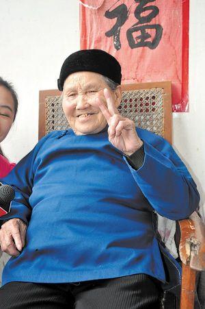 三湘第一女寿星119岁仍健朗 照相摆V手势