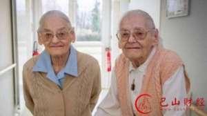 双胞胎同生同死 网友-相伴将近一世纪共赴黄泉也是一种姐妹深情