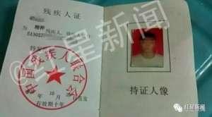 武汉暴力砍头杀人事件 教授-精神残疾证不等于减责免责更不是免死金牌