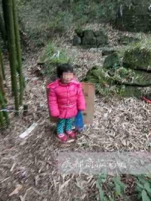 女孩被父亲拴坟场 律师:其父涉嫌构成遗弃罪,应该受到相应处罚