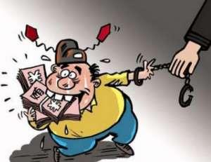 警察帮忙捞人索贿 旧案遭翻出曾挪用百万公款买彩票