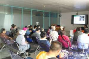 5·19世界炎症性肠病日 19城公益行在京启动