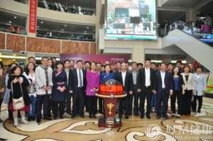 内蒙古自治区眼科远程会诊中心在呼和浩特市启动