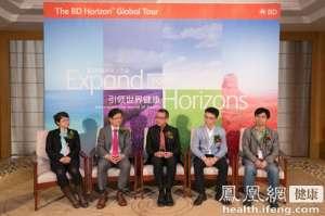 BD Horizon Tour流式细胞技术全球行落地中国
