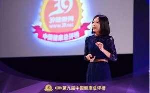 39健康网总裁黄春燕:医疗界需要第三种文化 拉近医学与公众距离