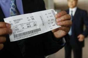 买拉杆箱收登机牌 买主搞不懂:货还没到怎么就莫名的被人退货了?