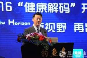 第二届健康中国盛典顺利召开 专家共议医改核心问题