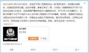 深圳一医院发生医闹 十余人强迫医生下跪烧纸钱