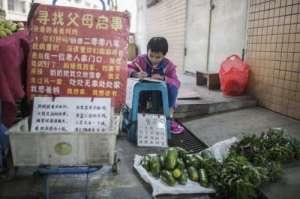 女孩东莞卖菜寻亲 与父母失联一等便是9年令人唏嘘