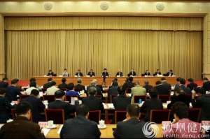 全国卫生与健康科技创新工作会议在京召开
