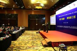 2020年中国健康产业规模将超8万亿