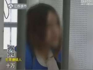 网红遭家暴 接警后妙龄美少女竟变身大老爷们儿?