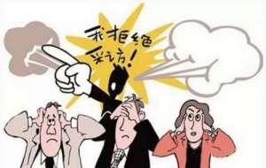 """98%鲜肉不敬业 编剧""""卧底横店""""爆料行业内幕"""