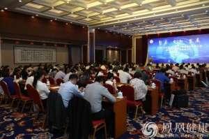 中国非公立医疗机构协会继续医学教育分会成立