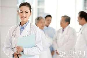 北京19家市属医院取消院内就诊卡
