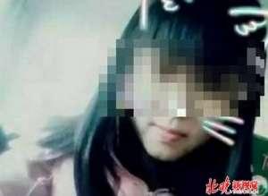 失联少女坠崖身亡 生前曾遭同学暴打自杀原因成谜
