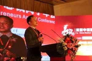 首届中国医疗资本总裁同学年会隆重召开