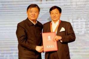 中国红基会设立生命接力博爱基金