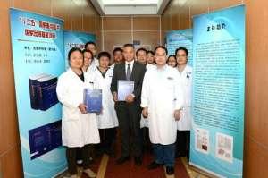 中文全译版《克氏外科学》出版 译者称有助提升外科水平