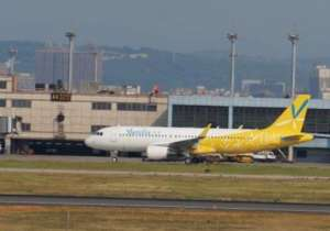 男子为机票改名 台湾民众改名到任意一个户政部门进行变更登记就可以