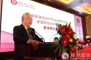 京津冀生殖医学专业技术合作联盟正式启动