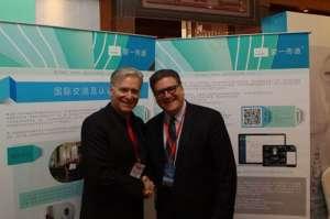 第二届中国国际远程医疗峰会在京开幕
