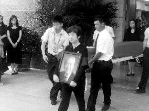 北京医院名誉院长吴蔚然教授病逝 曾为毛主席手术