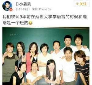 鹿晗留学照曝光 网友调侃-看来时间只杀猪不杀狍