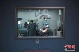 卫计委:实现医务人员编内、编外同岗同薪同待遇