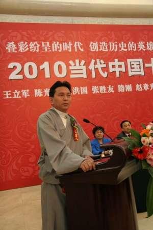 西藏甘露藏药股份有限公司董事长贡嘎罗布被调查