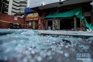 哥伦比亚发生爆炸 至少30名警察与1名平民受伤