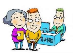 退休养老金调涨 企业增幅高于机关单位差距或缩小?