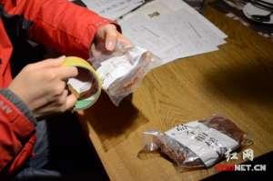 长沙回应问题牛排:封存金牛角王1969.6公斤产品并送检