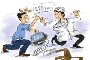 男子疑心护士妻子出轨 将无辜男医生打成脑震荡