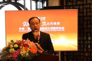 构建医联体生态圈:中孝•医院管理集团成立战略发布会在京举办