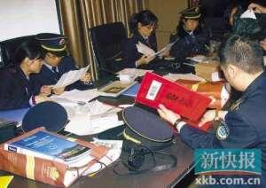 """广州锡安医疗涉违规开展""""自体免疫细胞疗法"""""""