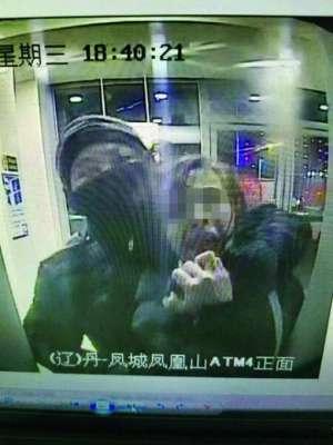 女子取钱遭抢 银行ATM 机前端突然喊话吓跑蒙面劫匪