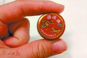 """中国游客埃及行清凉油当小费 成当地""""通行货币"""""""