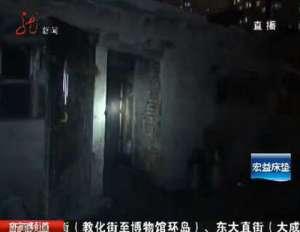 黑龙江平房起火 事故造成2人死亡起火原因正在调查