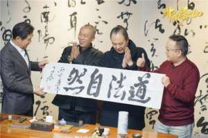 张国立自曝《纪晓岚》拍第五部 与张铁林王刚再组铁三角