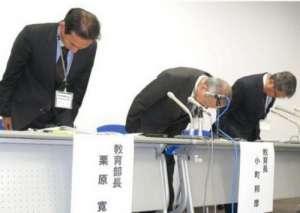 日本近千名师生中毒 地区教育长在新闻发布会上鞠躬致歉