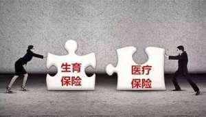 人社部:让更多职业妇女享受生育保险有利于两孩政策
