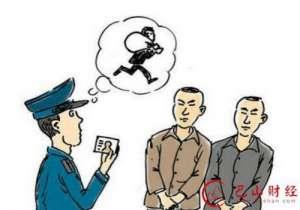 小偷作案选吉日 奇葩习惯惊呆众人账本成犯案证据